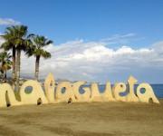 MALAGUETA Малага Испания